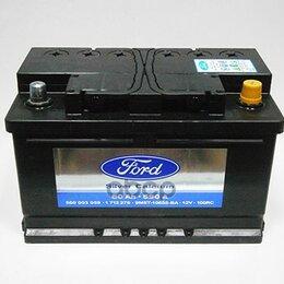 Аккумуляторы и зарядные устройства - Аккумуляторная Батарея Sli (Запуск, Освещение, Зажигание), T6, 60ah FORD арт...., 0