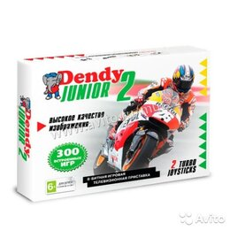 Игровые приставки - Dendy Junior 2 Classic 300-in-1+пистолет, 0