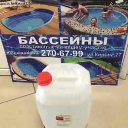 Химические средства - Перекись водорода для бассейна 10л, 0