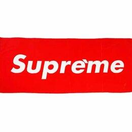 Полотенца - Полотенце supreme , 0