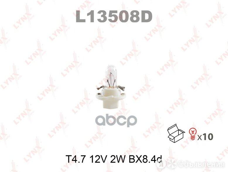 Лампа (10шт В Упаковке) T4.7 12v 2w Bx8.4d T4.7 12v 2w Bx8.4d LYNXauto арт. L... по цене 60₽ - Электрика и свет, фото 0