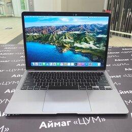 "Ноутбуки - MacBook Air 13"" M1 2020 год, 0"