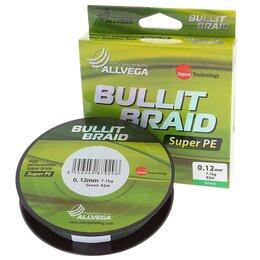 Леска и шнуры - Леска плетёная Allvega Bullit Braid dark green 0,12, 92 м, 0