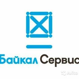 Грузчики - Грузчик (г.Севастополь), 0