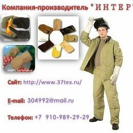 Средства индивидуальной защиты - Купить оптом от производителя Рукавицы рабочие, 0