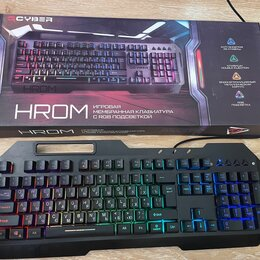Клавиатуры - Игровая клавиатура Qcyber hrom, 0