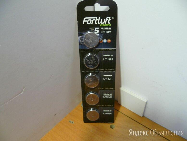 Батарейка Bios CR2032 3V по цене 50₽ - Батарейки, фото 0