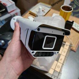 Камеры видеонаблюдения - Корпус для камеры IP66, 0