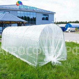 Укрывной материал и пленка - Парник Агросфера-37 с плёнкой, 0