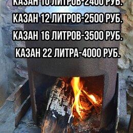 Казаны, тажины - Казан узбекский чугунный, 0