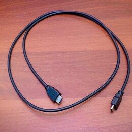 Компьютерные кабели, разъемы, переходники - Кабель High Speed HDMI с Ethernet, 0