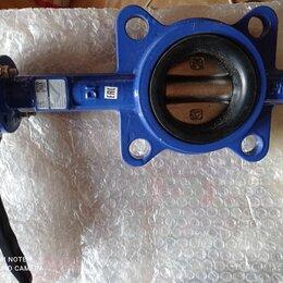 Запорная арматура - Затвор дисковый Dendor 017W PN16 DN65 межфланцевый, 0