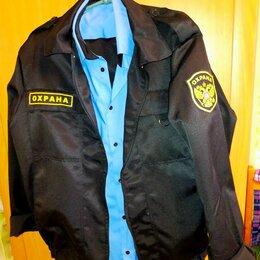 Одежда - Форма охранника: куртка, брюки, рубашка, 0