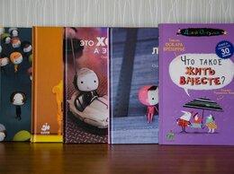 Детская литература - Оскар Бренифье, 0