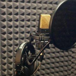 Другое - Продается радиостанция с лицензией СМИ и студией звукозаписи, 0