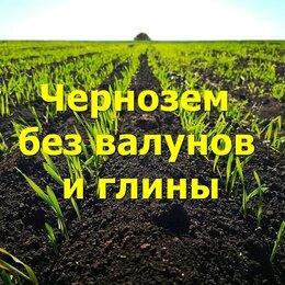Удобрения - Чернозем, 0