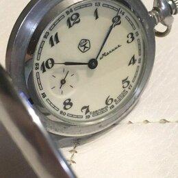 Карманные часы - Часы Молния карманная, 0