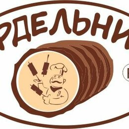 Бариста - Бариста-пекарь, 0