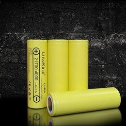 Батарейки - Аккумуляторы Liitokala 21700 4000 mAh, 0