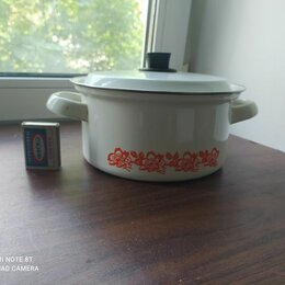 Кастрюли и ковши - Посуда (8 предметов), 0