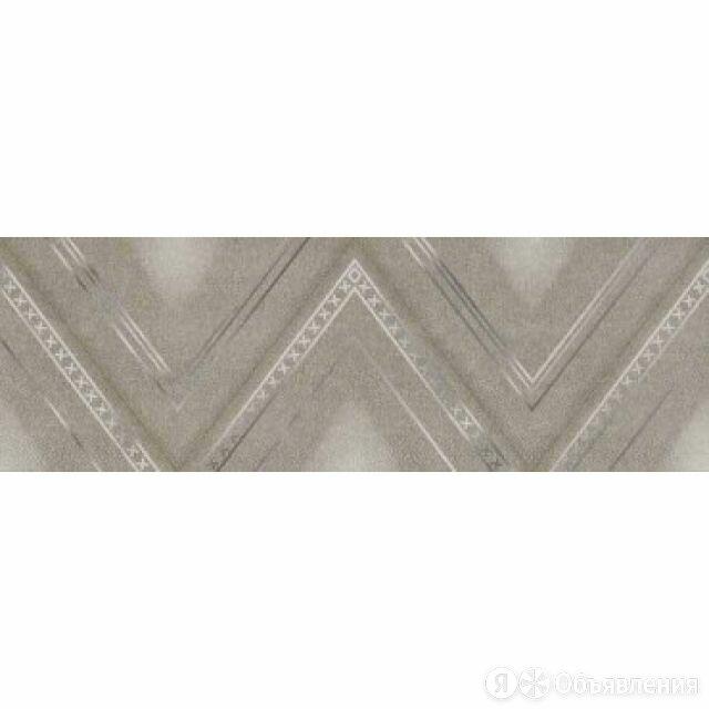 Вставка Stingray Lozenge Graphite DW11SGL25 по цене 350₽ - Вешалки напольные, фото 0