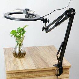 Осветительное оборудование - Настольный кронштейн крепление кольцевой лампы , 0