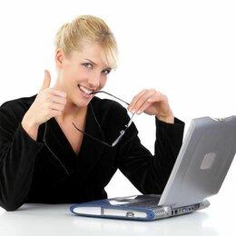 Менеджер - менеджер-онлайн, 0