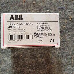 Пускатели, контакторы и аксессуары - Контактор A9-30-10 380V 9A ABB 1SBL141001R8010, 0