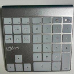 Аксессуары и запчасти для ноутбуков - Трекпад Apple Magic Trackpad А1339, 0