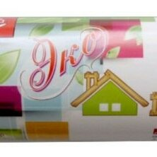 Упаковочные материалы - Пакеты фасовочные для завтраков Экодом 25*32см (8мк) ПНД 100шт/рулон, арт.194..., 0