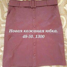 Юбки - Кожаная юбка , 0