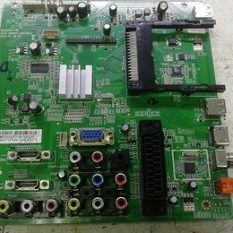 Запчасти к аудио- и видеотехнике -  MSD309B-T9B. 4704-309BT9-A3235K01, 0