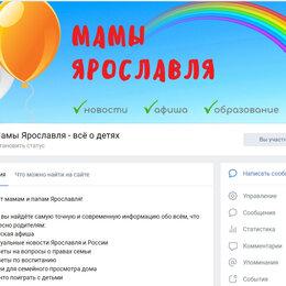 Сфера услуг - Сообщество родителей ВКонтакте, 0