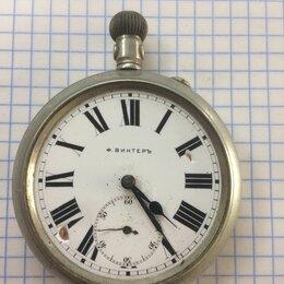 Карманные часы - Часы Ф. Винтеръ, г. Камышлов (008-138) , 0