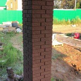 Строительные блоки - Блоки для столбов, 0