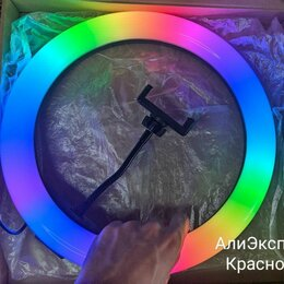 Осветительное оборудование - Кольцевая Лампа RGB Цветная 33см, 0