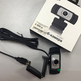 Веб-камеры - Веб-камера Dexp Chat M100R1, 0