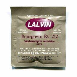 Ингредиенты для приготовления напитков - Дрожжи винные LALVIN Bourgovin RC212, 0