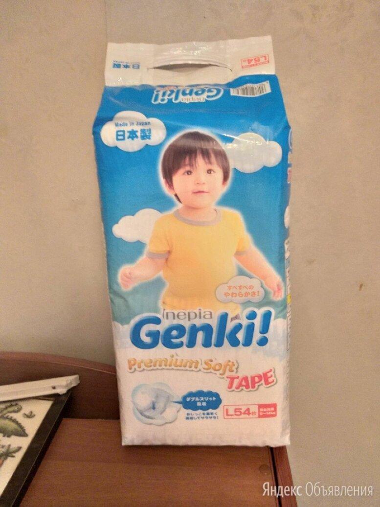 Подгузники для детей  по цене 780₽ - Подгузники, фото 0