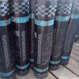 Изоляционные материалы - Стеклоизол Р хпп, 0