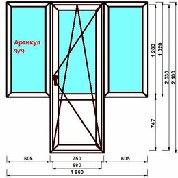 Окна - Балконный блок Хрущёвка под ключ , 0