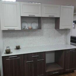 Комплектующие - Продается кухня 2,2 метра, 0