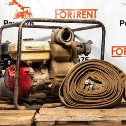 Насосы и комплектующие - Аренда мотопомпы Honda WT 30 (1200 литров /мин) в Ярославле, 0