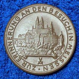 """Жетоны, медали и значки - Германия ГДР медаль """"Бёттгер, Мейсен"""", 0"""