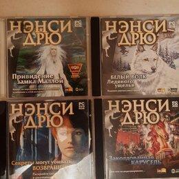 Игры для приставок и ПК - Компьютерная игра dvd   9 шт, 0