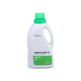 Аксессуары, комплектующие и химия - Жидкость для биотуалета нижнего бака, 1 л, Sannifresh, концентрат, 0