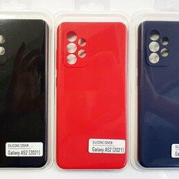 Чехлы - Silicone Case с защитой камеры Samsung A52, 0