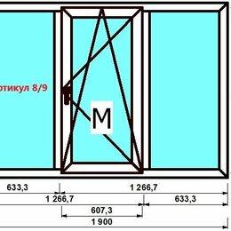 Окна -  Пластиковое окно трёхстворчатое  Хрущёвка под ключ, 0