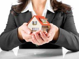 Риэлторы - Агент по  продаже недвижимости, 0
