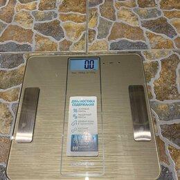 Напольные весы - Весы напольные Polaris pws1862dgf , 0